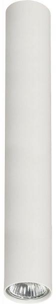 Lampy oświetlenie Nowodvorski - EYE white L 5471